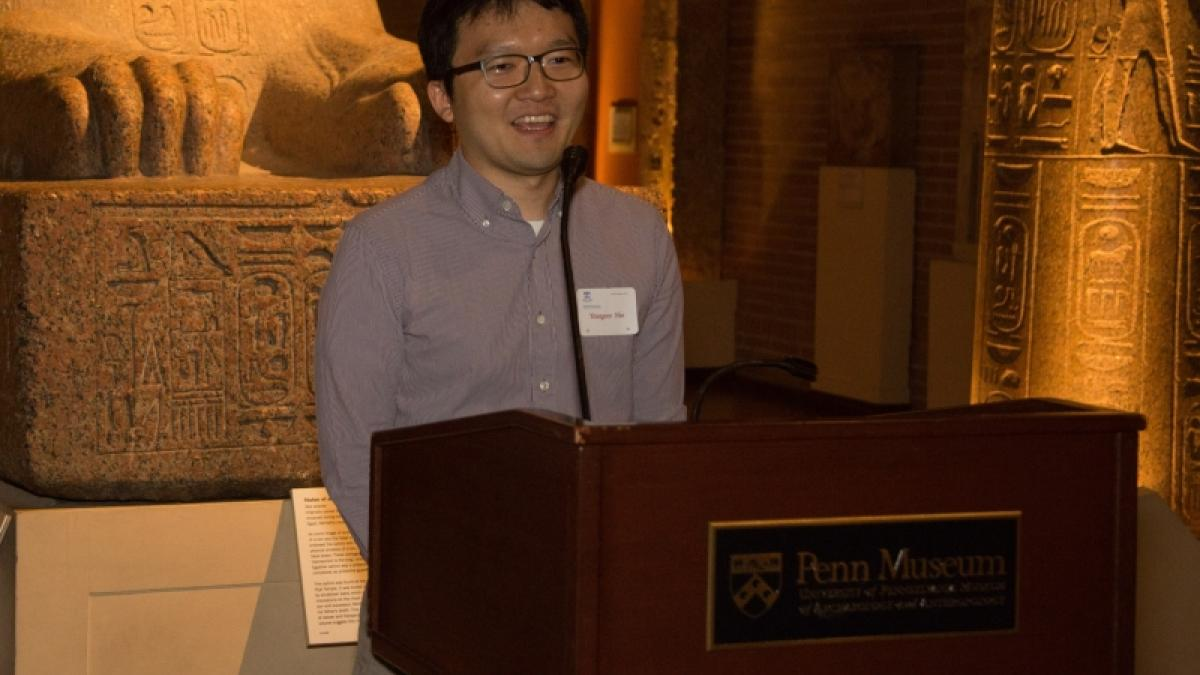 Sidney Weintraub Memorial Fellowship in Economics Presented to Youngsoo Heo